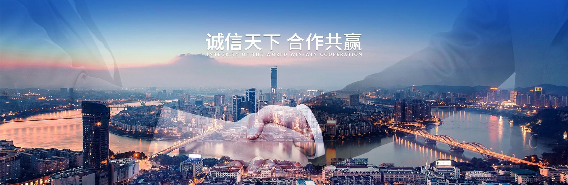 深圳三菱机器人维修