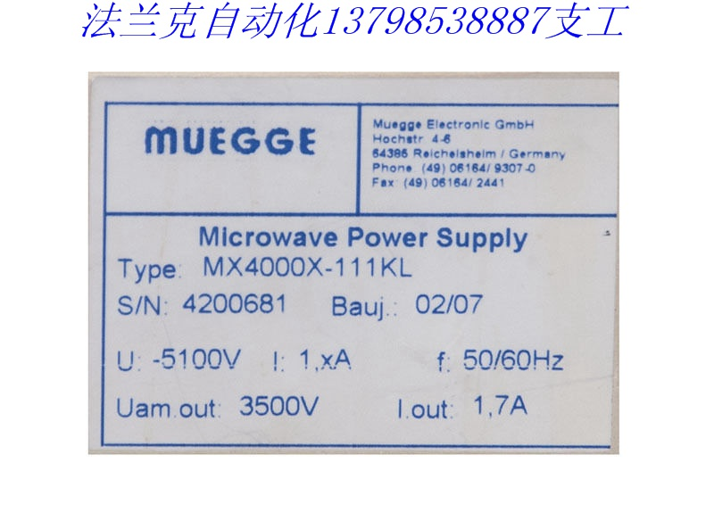 MUEGGE微波电源专业维修,型号:MX-4000X-111K.jpg